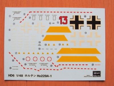 長谷川・ドラゴンHo229A-1-04