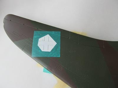 Ho229A-1右翼上面国籍マークマスク