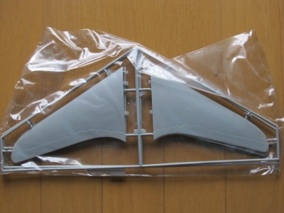 長谷川・ドラゴンHo229A-1-05